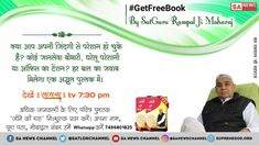 Make life easy.know the right way of worship and get all from god.for beautiful people we are giving this book absolutely free. Believe In God Quotes, Gods Love Quotes, Quotes About God, Fourth Industrial Revolution, Gita Quotes, Sa News, Twitter S, Spirituality Books, Happy New Year 2019