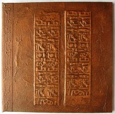 Revista artesanal agobiados jeroglíficos cobre recargable Original 8 x 8