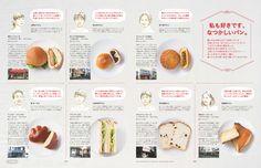 Asian Cafe, Food Menu Design, Menu Book, Magazine Layout Design, Publication Design, Christmas Coffee, Article Design, Coffee And Books, Page Design