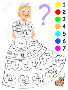 Fun Activities For Toddlers, Math For Kids, Fun Math, Preschool Activities, Nativity Coloring Pages, Alphabet Coloring Pages, Math Coloring Worksheets, Kindergarten Math Worksheets, Grande Section
