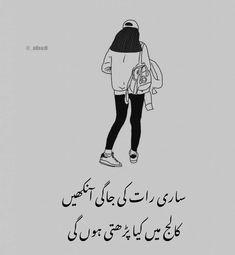 Funny Quotes In Urdu, Poetry Quotes In Urdu, Best Urdu Poetry Images, Jokes Quotes, Cute Baby Quotes, Cute Funny Quotes, Feeling Hurt Quotes, One Line Quotes, Cute Jokes