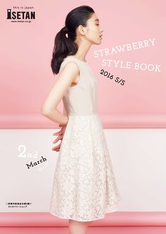Strawberry Style Book - Kanako Taki (Soda Design)