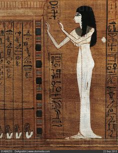 Egypt, the Book of the Dead of Heruben, Twenty-First Dynasty, Third