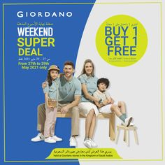 Giordano's Weekend Super Deal – Buy 1 Get 1 Free on most items @ any KSA stores, till 29th May only, avail now! Super Free, Free Deals, Super Deal, Got 1, Buy 1 Get 1, Highlights, Luminizer, Hair Highlights, Highlight