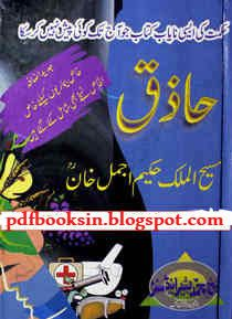 free download parveen shakir poetry pdf book a short collection of