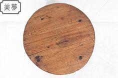 [A11059~1]민속품 나무의자 3개(재봉틀 의자/미싱의자/구두닦이 의자/나무 빈티지 의자)((1번판매)) : 네이버 블로그 Bamboo Cutting Board, Home, Ad Home, Homes, Houses, Haus