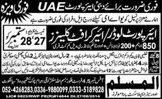 Airport Loader Cleaner Jobs in UAE