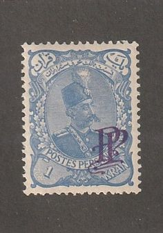 Iran Stamp, Persi#152, not listed in Scott,  | Stamps, Middle East, Iran | eBay!