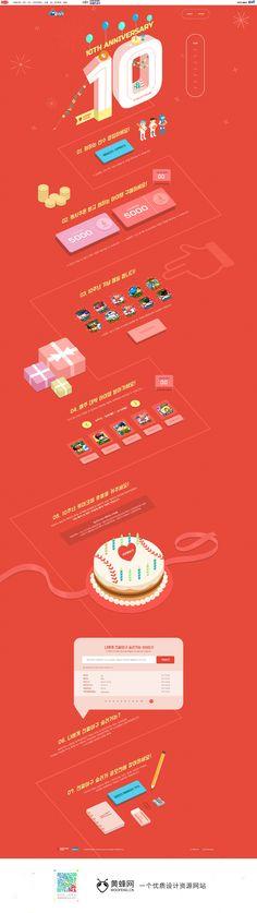 pmang韩国游戏专题网页 来源自黄蜂网http://woofeng.cn/  http://slugger.pmang.com/event/20170207/
