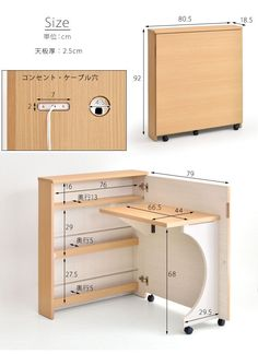 Gambaru Kaguya Tansu no Gen: ★ tonight at ~ four H restricted occasions ★ home studying desk compact folding bookcase easy pc desk folding desk desk studying studying desk examine desk desk children ladies boys made in Japan accomplished Folding Furniture, Folding Desk, Smart Furniture, Space Saving Furniture, Home Furniture, Furniture Design, Compact Furniture, Multifunctional Furniture, Modular Furniture
