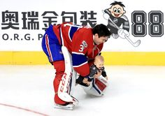 Carey Price of the Montreal Canadiens captained his Atlantic Division team to victory at the 2017 NHL All-Star Skills Competition, and found the time to have some fun with his infant daughter along the way. - Photo by Bruce Bennett/Getty Images