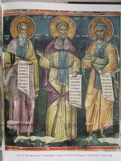 Byzantine Art, Byzantine Icons, Religious Images, Orthodox Icons, Worship, Cathedral, Saints, Objects, Pictures