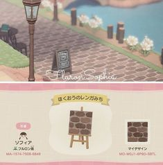 Animal Crossing New Horizons( Animal Crossing 3ds, Animal Crossing Qr Codes Clothes, Animal Games, My Animal, Motif Tropical, Ac New Leaf, Path Design, Sign Design, Garden Design