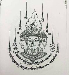 Khmer Tattoo, Thai Tattoo, Thailand Tattoo, Thailand Art, Sak Yant Tattoo, Sanskrit Tattoo, Mini Tattoos, Body Art Tattoos, Tattoo Com Significado