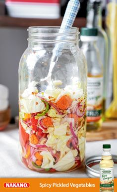 These spicy pickled vegetables are the perfect addition to salads and sandwiches. They are low in fat and calories and will make your next meal pop with bright flavors! This recipe is sponsored by Nakano Natural and Seasoned Spicy Pickles, Homemade Pickles, Spicy Pickled Vegetables Recipe, Spicy Pickle Recipes, Pickled Cauliflower, Salsa, Chinese Vegetables, How To Pickle Vegetables, Chinese Cabbage