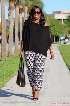 Weekend Wear: Geo Print Pants - Curves and Confidence Curvy Girl Fashion, Fashion Mode, Fashion Outfits, Plus Fashion, Womens Fashion, Fashion Trends, Trending Fashion, 2000s Fashion, Fashion Stores