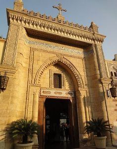 Best Egypt tours, Egypt vacation packages, luxury Egypt Nile cruise tours, private and guided tours in Egypt from Giza Pyramids to Luxor and Aswan tours in Egypt. Travel Tours, Travel Guide, Cairo City, Places In Egypt, Vacation Packages, Luxor, Day Tours, Virgin Mary, Barcelona Cathedral