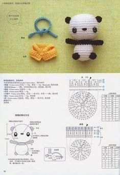 Crochet: doll - Decor Tips 2019 Octopus Crochet Pattern, Crochet Flower Patterns, Crochet Patterns Amigurumi, Crochet Panda, Crochet Bunny, Cute Crochet, Crochet Lace, Crochet Diagram, Crochet Chart