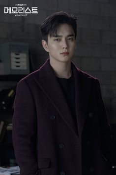 Yoo Seung Ho, Handsome Korean Actors, Handsome Boys, Hot Actors, Actors & Actresses, Oppa Gangnam Style, Kim Young, Choi Jin, Korean Drama Movies