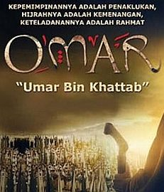 Islamic Art, Quran, Drama, Movies, Movie Posters, Films, Film Poster, Dramas, Cinema