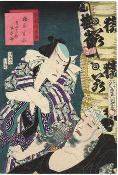 寺西ノ下部土手助 てらにしの しもべ どてすけ Teranishi no Shimobe Dotesuke (中村鴈八 なかむら がんぱち Nakamura Ganpachi) 極楽重三 Gokuraku Juuza ごくらく じゅうざ (中村福助 なかむら ふくすけ Nakamura Fukusuke) 歌川国貞 うたがわ くにさだ Utagawa Kunisada