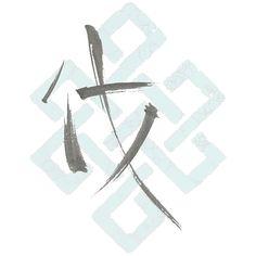 symbol identity design