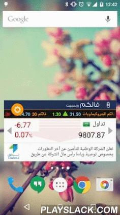 Falcom Widget  Android App - playslack.com , Falcom Widget provides you with index, prices and news of the Saudi Stock Exchange (Tadawul), GCC Market Indices, and International Indices. You can add this widget to your Home Screen for continuous observation.The application is provided by FALCOM Financial Services as part of its Investors Empowerment Strategywww.falcom.com.sa 800-429-8888