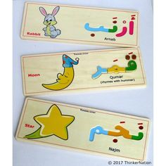 Arabic Spell and Learn puzzle