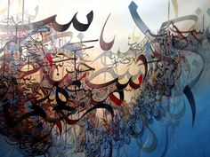 """Memory of Samarkand"" Khaled Saai http://burgersmoke.wordpress.com/2009/04/18/khaled-al-saai-arabic-calligraphy/"