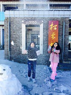 #松雪樓 人體雪花製造機 台灣離天空最近的旅館  合歡山松雪樓 海拔 3,150 公尺  Taiwan's highest altitude Songsyue Lodge  Hotel 3150M台灣最高海拔旅館 Lifestyle