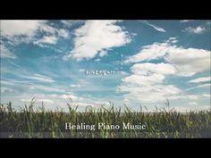 피아노 앤(Piano Ann) - 나누다