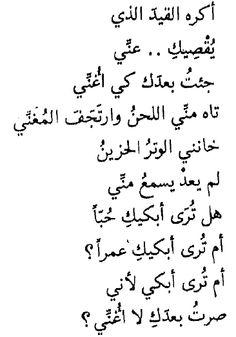 فاروق جويدة                                                                                                                                                      More