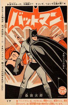 Japanese Batman.
