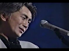 Elegant chanson Ikanaide do not leave by Japanese singer Koji Tamaki Japanese Song, Late Autumn, Song Artists, World Music, Jukebox, A Good Man, The Voice, Singer, Sony