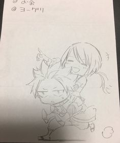 Fairy Tail - Natsu et Lucy