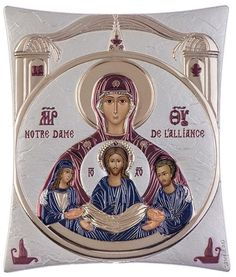 """Notre Dame D'Alliance Silver Greek Orthodox Icon, Burgundy - Made in Greece - """"Παναγία των Παρισίων"""" Size - 20.6 x 25.5cm Color: Burgundy Other Sizes and Colors are Available - Notre Dame Byzantine Gr"""