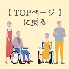 高齢者の脳トレに手遊びが最適!!簡単にできる手遊びレク35選 Tanabata, Hiragana, Printable Labels, Karaoke, Playing Cards, Family Guy, Lettering, Playing Card Games
