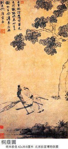 Dreaming in Shade of Tong Tree. Tang Yin (1470 - 1524)