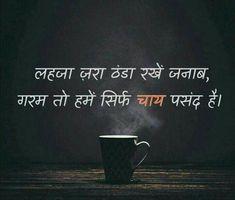 New Quotes Deep Feelings Hindi 32 Ideas Hindi Attitude Quotes, Love Quotes Poetry, Hindi Quotes On Life, Good Thoughts Quotes, Good Life Quotes, Hindi Shayari Attitude, Epic Quotes, Tea Lover Quotes, Chai Quotes