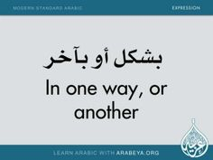 Learning Arabic MSA ( New Modern Standard Arabic Expressions Learning A Second Language, Learning English For Kids, Teaching English Grammar, English Writing Skills, English Language Learning, English Sentences, English Idioms, English Vocabulary Words, English Phrases