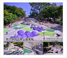 彰化員林百果山風景區超長山坡溜滑梯