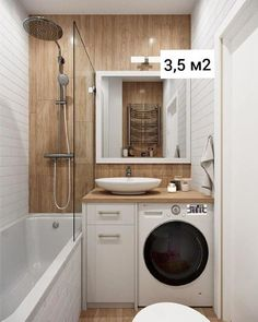 A comfy master bathroom is a vital source of tranq. - A comfy master bathroom is a vital source of tranq… A comfy master bathroom is a vital source of tranq… Home Depot Bathroom, Tiny House Bathroom, Bathroom Design Small, Laundry In Bathroom, Bathroom Layout, Bathroom Interior Design, Modern Bathroom, Master Bathroom, Master Master