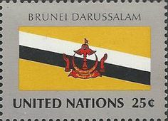 national flag on UN stamp: brunei