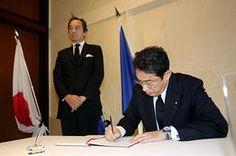 Japan Seeking Temp Intelligence Officers to Study Islamic State
