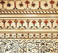 Taj Mahal Interior, Taj Mahal India, Mughal Architecture, Mughal Paintings, Persian Motifs, Islamic Art, Islamic Motifs, Motif Design, Framed Art