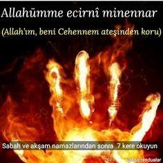 Allah Islam, Istanbul, Allah