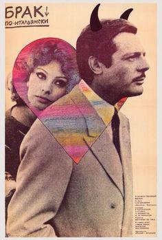 Russian poster for Marriage Italian Style. Features Sophia Loren & Marcello Mastroianni.