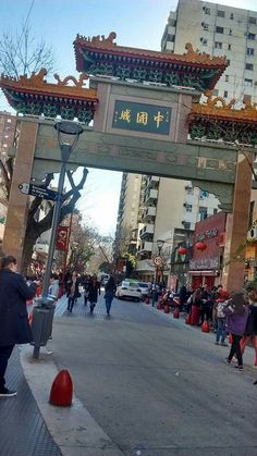 Barrio chino.buenos aires