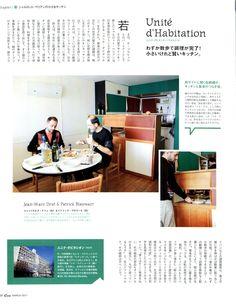 Casa BRUTUS Magazine, March 2011, P31, 3/11