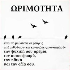 So true. Wise Quotes, Book Quotes, Words Quotes, Inspirational Quotes, Big Words, Greek Words, Cool Words, Funny Greek Quotes, Religion Quotes